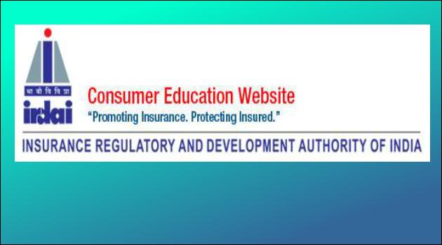 complaint insurance