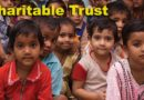 Charitable Trust cannot be treated as a person: SC