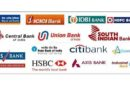 Public sector banks to soon reduce to 12 in number