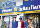 Indian Bank Customers Ranked Top in Welcoming Embedded Insurance Offers