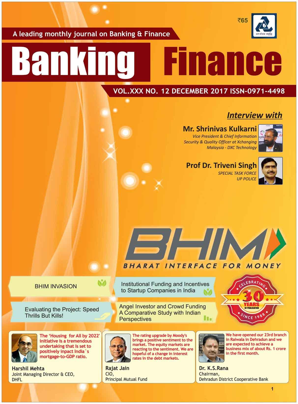 Banking Finance December 2017