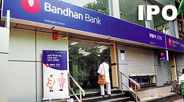 Bandhan bank ipo price to book