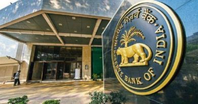 RBI modifies norms for undertaking government business by private banks