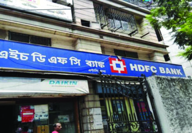 HDFC Bank sacks six employees for corrupt practices