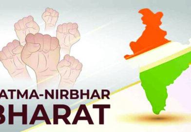 International Monetary Fund emphasizes importance of Atmanirbhar Bharat