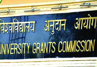 UGC declares 24 universities as fake