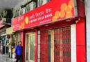 RBI and Sebi probe LVB share deals