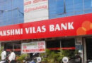 RBI bond write-off in LVB, will affect other banks