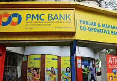 HC raps central bank over PMC withdrawals