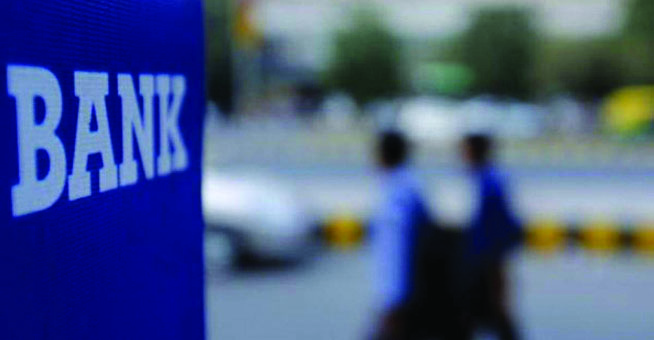Indian Banks may get Rs. 12 trillion hit from Covid: Mckinsey