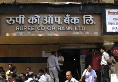 RBI extends direction again