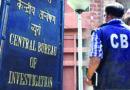 CBI books firm for Rs. 8000 crore bank fraud