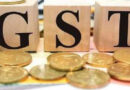 No GST if amount received after issuance of completion certificate