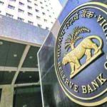 RBI advises Banks to ensure independence in internal audit
