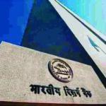 RBI board favours new stress-test formula